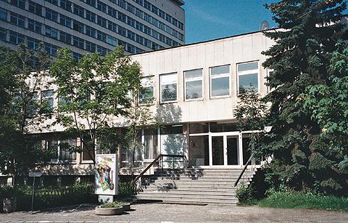 Сградата на Медицинския университет в София