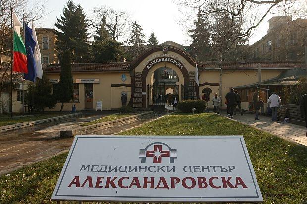 aleksandrovska-bolnica