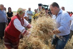 министерство на земеделието