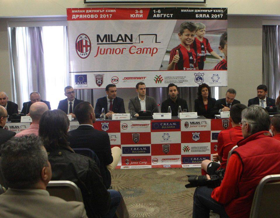 Милан с камп в Бяла