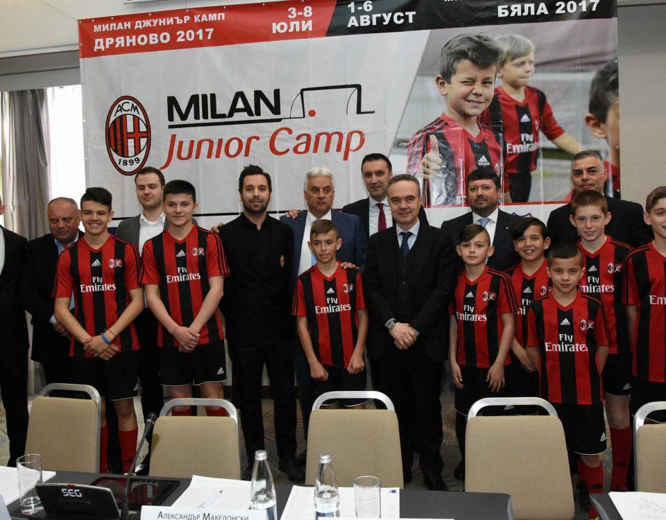 Камп на Милан в община Бяла